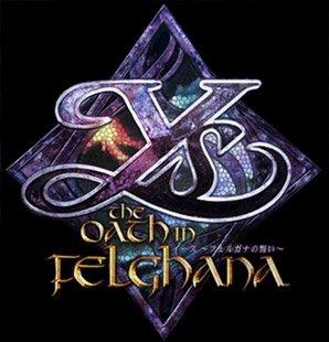Mes playlists : N°5 - Ys : The Oath In Felghana