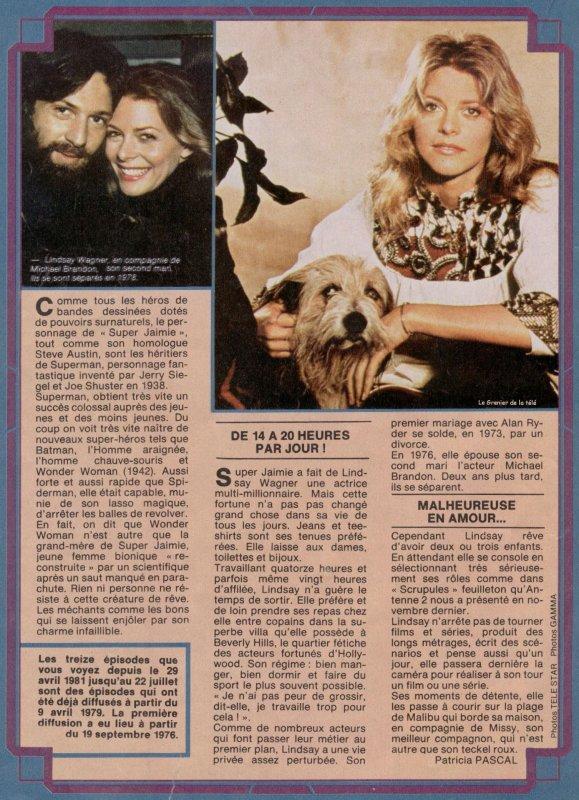 "Téléjuniors ""Super Jaimie"" 1981"