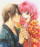 Photo de Akatsuki-No-Yona-Manga