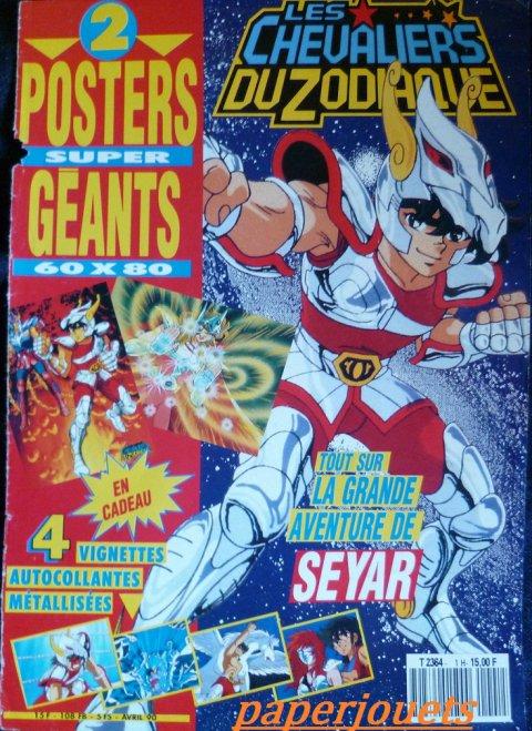 POSTERS 80's.... Les Chevaliers du Zodiaque (1990)