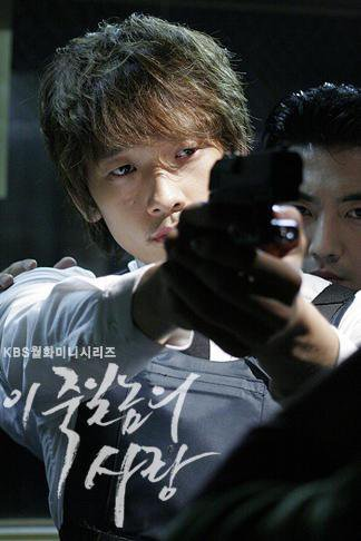 """ A LOVE TO KILL "" ---) Manga Drama"