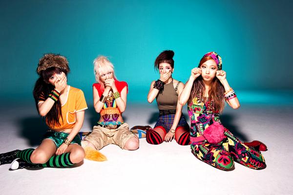 #Miss A   Girls Band   Biographie