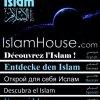 La beauté de l'Islam