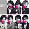 PUZZLE / Rolling·Coaster ~ Kanjani8 (2009)