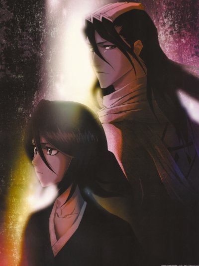 Chapitre 7 : La décision de Rukia