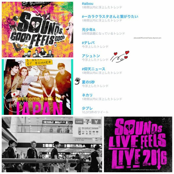 Le 18 février 2016 Concert à Nagoya demain !