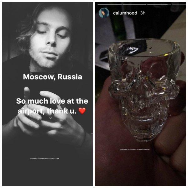 Le 27 août 2017 Le festival à Moscou est aujourd'hui !