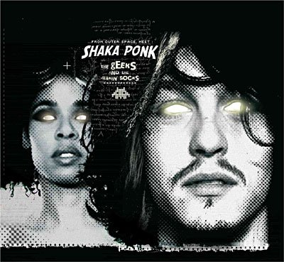 ♪ - I'm Picky. (2012)