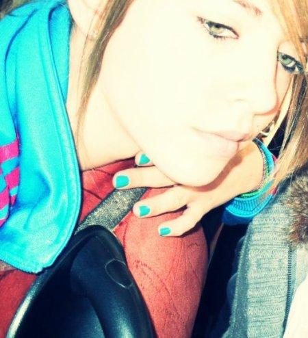 La Cousine ♥.
