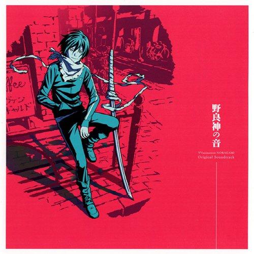 Noragami - OST - Noratan (2014)