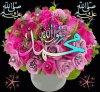 J'aime Prophète Muhammad psl I love Prophet Muhammad Pbuh