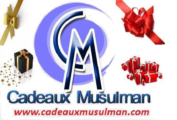 Blog de cadeauxmusulman