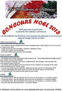 Pour toutes les personnes qui savent faire les tissages danois voici un concours pour Noël  par Sandrine Robitaille