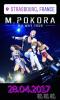 concert pour DVD