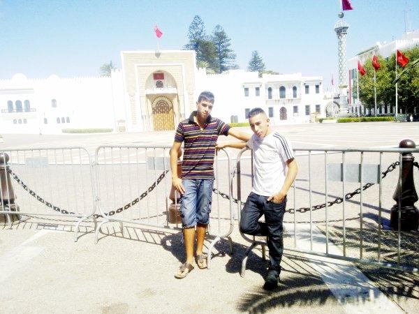 yo & mi colega