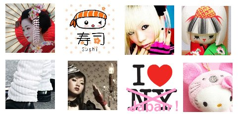 Planche Icon Japon.