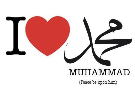 الله I ♥ الله I ♥ الله I ♥ الله I ♥