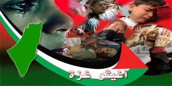 Viva Palastina Anti Israel