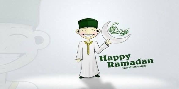 Ramadan KArim ♥