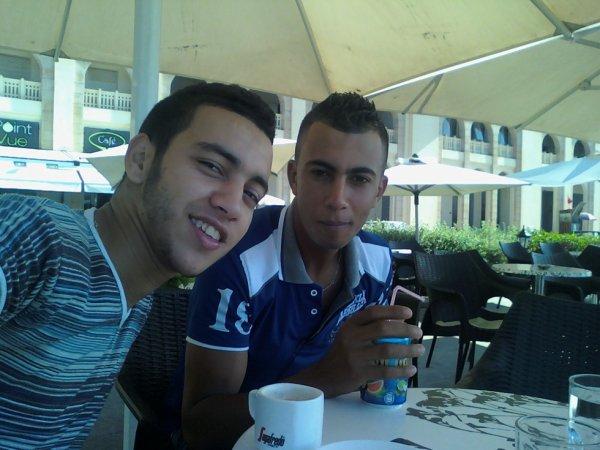 Avec Mon Frére Marouan