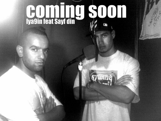 Coming Soon lya9in Feat Sayf-din