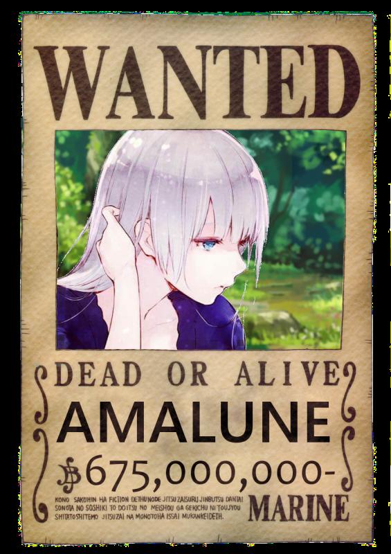 ~ Avis de recherche d'AMALUNE ~