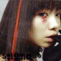 Yosei Teikoku - Stigma (2010)