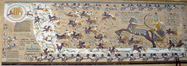 Bataille de Qadesh