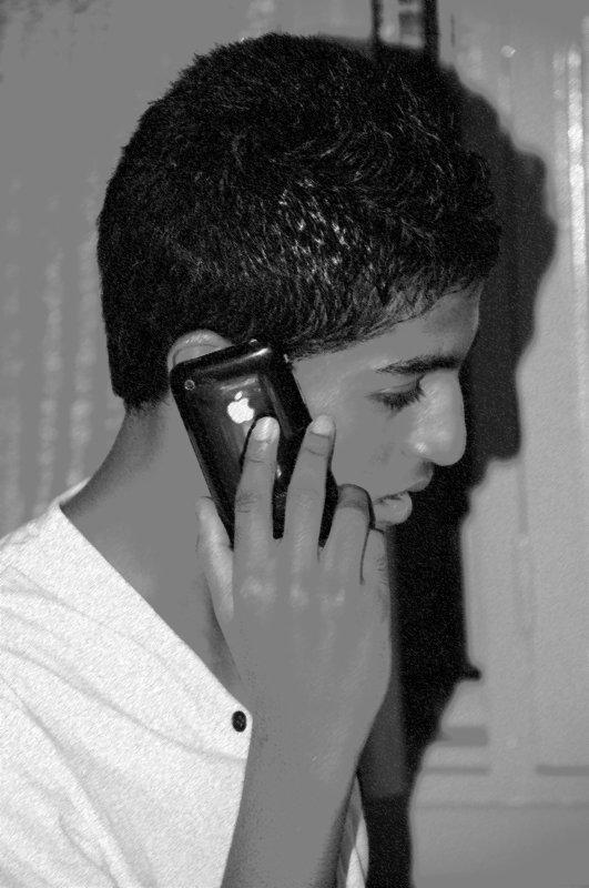"C'est ma nature ""Ziad"""