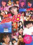 Photo de XxxAKB48-Fan-clubxxX