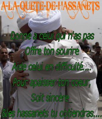 Petites astuces du quotidien Allah swt est si clément, il suffit seulement d'être sincère & d'y mettre l'intention