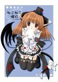 Photo de manga189
