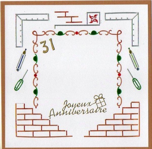607 # carte anniversaire