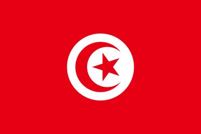 La Tunisie mon pays