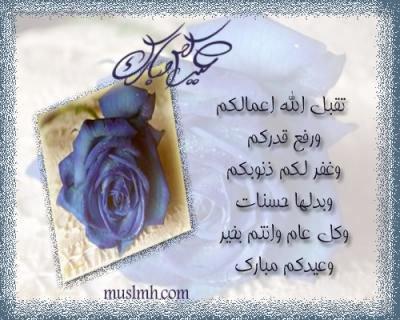 Poeme En Arabe Blog De Nawelina31
