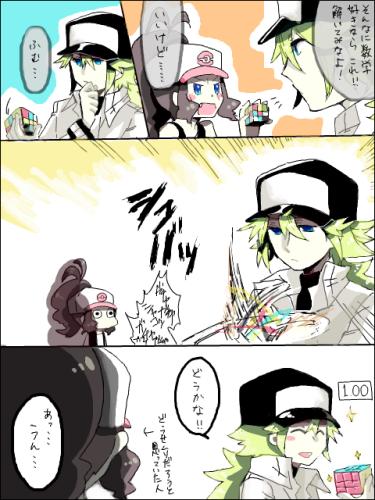 BD pokémon!