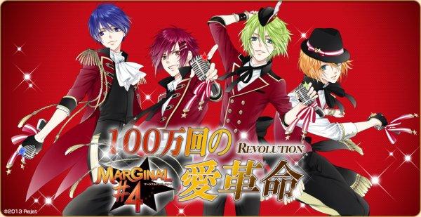 Marginal #4 1st CD Album - 100万回の愛革命 ( Hyakuman-kai no Ai Revolution )