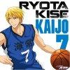 "Kuroko no Basket - Ryouta Kise "" Perfect Copy """