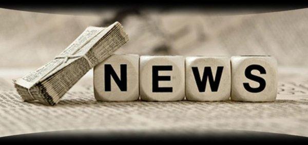 DERNIERES NEWS CINEMA