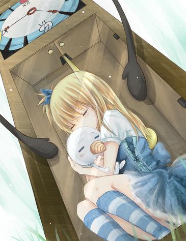 Fanfiction : Les secrets ( de Yoshino-chan alias Merry-chan)