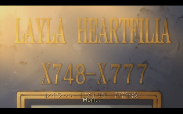 Début de la série Layla