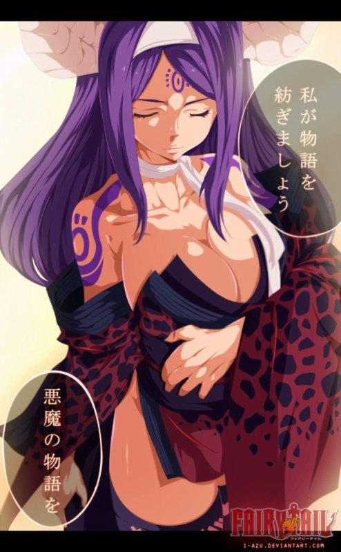 Fin du spécial Seira :)