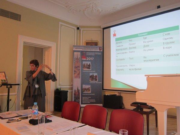 La conference sur l'enseignement de russe à Strasbourg fin octobre