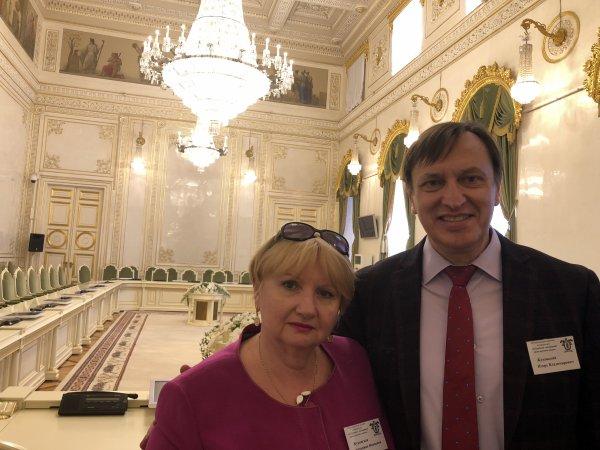 Conférence du bicentenaire de Ivan Tourgueniev, écrivain russe, Saint Petersbourg, 11-12 mai 2018