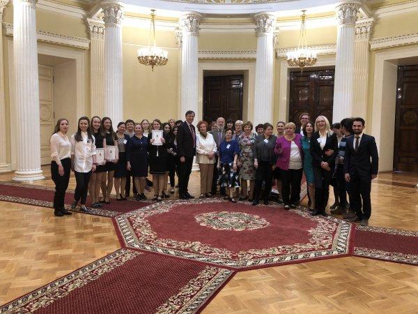 Conférence du bicentenaire de Ivan Tourgueniev, écrivain russe, Saint-Petersbourg, 11-12 mai 2018