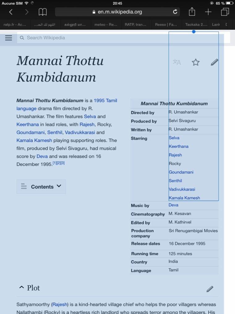 mouna guru et mannai thottu kumbidanum wikipedia blog