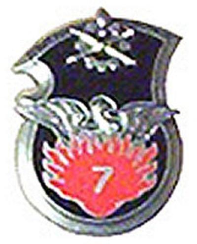 7e REGIMENT DE MATERIEL