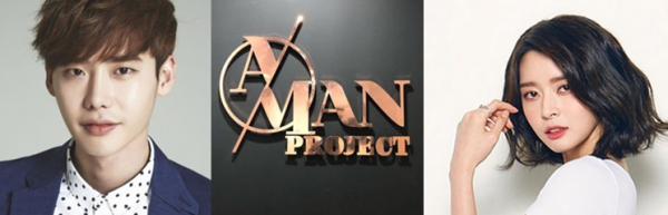 LEE JONG-SUK ACCUSÉ DANS L'IMPLICATION DES ACTIONS DE SON AGENCE A-MAN PROJECT