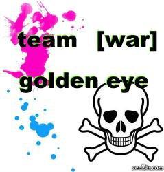Publicité sur la team WAR