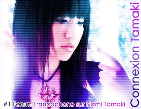 Musik japonaise